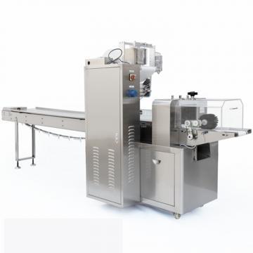 Automatic Oatmeal Packing Machine Food Packaging Machine Automatic Granule Packaging Machine